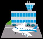 ホノルル国際空港がイノウエ国際空港に?名称変更なぜ?理由や由来も!