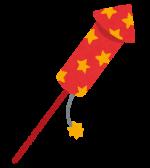 呉の夏祭り2019海上花火大会の日程は?場所取りはいつから?