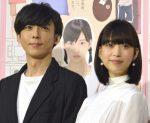 森川葵と高橋一生の共演はプリンセスメゾン!恋人同士の役柄なの?