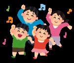 ダパンプUSA子供も簡単な踊り方は?スロー振付のコツや動画も!