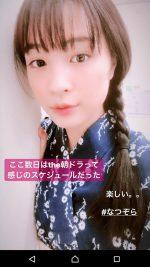 広瀬すず(なつぞら)三つ編みがかわいい!髪型が新鮮と感想口コミ!画像